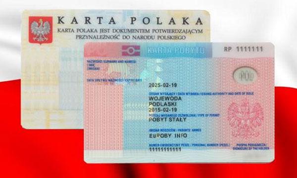 карта-поляка