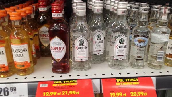 цена водки в Польше