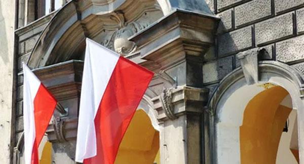 Генеральное консульство Украины в Польше