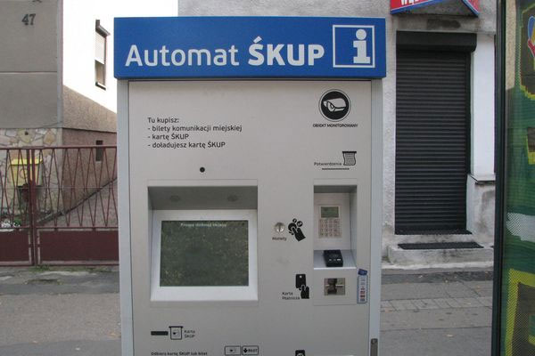 автомат SKUP