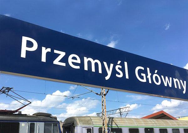 вокзал-перемишль